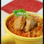 火辣版酸菜排骨(用巴蜀人的方式料理东北名菜)