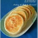 电饼铛油盐烧饼(电饼铛食谱)