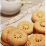 花生酥饼(自制零食)