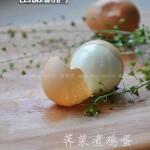 荠菜煮鸡蛋(早餐食谱)