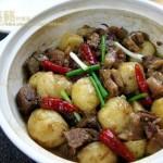 小土豆煨牛腩(砂锅菜)