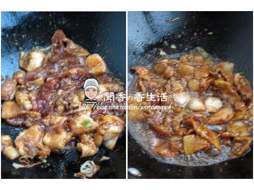 五花肉烧水萝卜