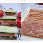 自制午餐肉(荤菜)