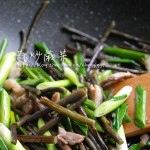 蒜炒蕨菜(野菜做法)