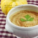 金瓜牛奶蔬菜羹的做法