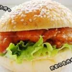 新奥尔良烤鸡腿堡(早餐食谱)