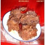 红焖羊蝎子(荤菜)
