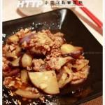 肉末烧茄子(荤素搭配)