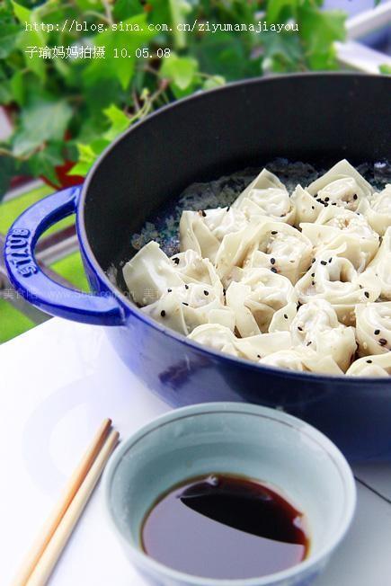 香煎芹菜馄饨