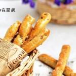 枫糖核桃棒(零嘴小食)