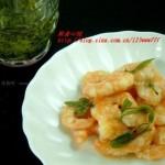 龙井虾仁(海鲜家常菜)
