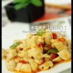 酸辣鸡丁(夏季最能让人胃口大开的营养荤菜)