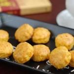 胡萝卜乳酪司康(下午茶小点心)