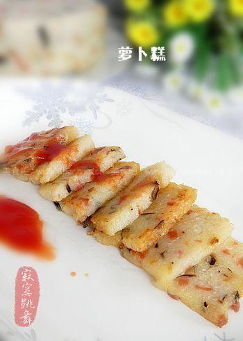 闽南萝卜糕的做法【图解】_闽南萝卜糕的家常做法_糕