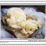 蒜蓉清蒸圣子王(清蒸菜)