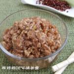 猪肉馅饺子(如何调制猪肉饺子馅)