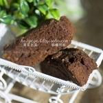 巧克力布朗尼(早餐食谱)