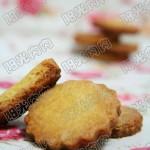 蛋黄酥饼(自制零食-消灭蛋黄好方法)