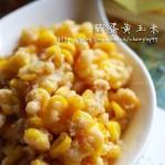 咸蛋黄玉米(传说中餐馆里点击率最高菜谱)