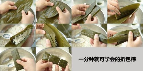 教你如何包粽子