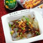 川北涼粉(涼菜)
