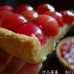 樱桃派(点心)