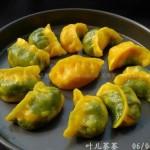 花式蒸饺、柳叶形蒸饺(早餐食谱)