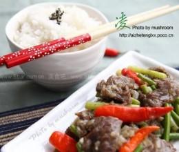 蒜苔黑椒牛肉