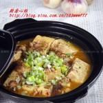 麻婆豆腐(素菜)