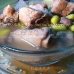 肋排青豆汤(荤菜)