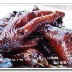 香卤凤爪(荤菜)