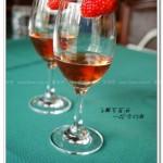 草莓酒(自制饮料)