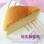 輕乳酪蛋糕(早餐食譜)