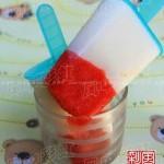 红果牛奶冰棍(山楂冰棒)