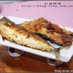 煎鲅鱼(海鲜家常菜)