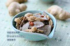 金针菜炖猪腰