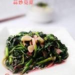 蒜炒苋菜(素菜)