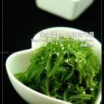 冰爽海藻(素菜-夏日开胃菜)
