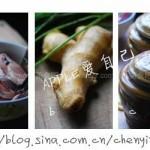 改良版熏鱼(荤菜)