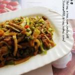 豌豆榨菜炒肉丝(荤素搭配)