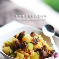 牛肉魚子醬西瓜及炒飯