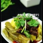 土豆拌茄子(东北农家菜)