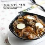 洋葱蚝干(海鲜家常菜)