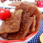黑胡椒猪肉脯(经典零嘴)