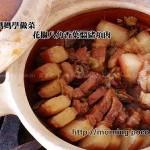 花椒八角香叶焖猪颈肉(荤菜)
