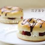 花式面包圈(早餐菜谱)