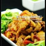 成都子鸡(荤菜)