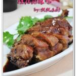 桂花酒酿鸭(荤菜)