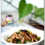 椒香拆骨肉(荤菜)