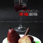 法式红酒烩啤梨(法式甜点-对抗酸性体质的法宝)
